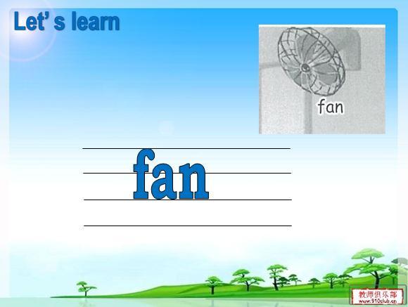 新版小学四年级上册英语unit